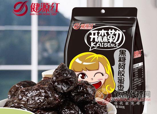 健源红黑糖阿胶蜜枣价格,肉质饱满,个大皮薄