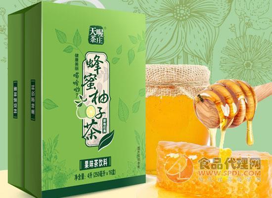 天喔茶庄蜂蜜柚子茶价格,鲜爽回甘,果香四溢