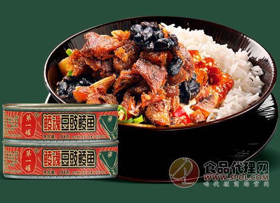 鹰金钱鲮魂豆豉鲮鱼罐头价格怎么样,无防腐剂更健康
