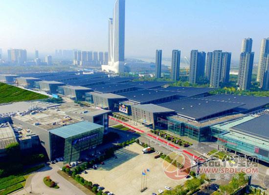 2021第二十一屆中國南京食品博覽會暨采購交易會參展指南