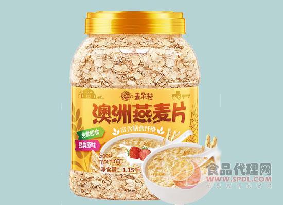 麦朵粒燕麦片价格怎么样,精选澳洲进口原料