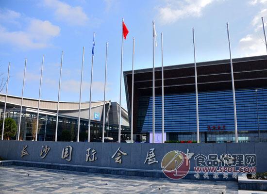2022第22屆中部(長沙)休閑食品博覽會參展范圍
