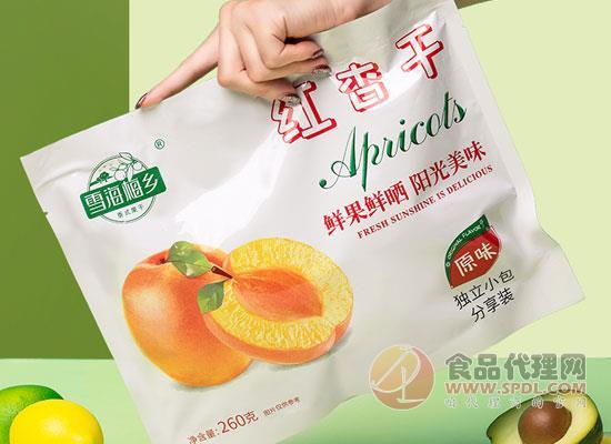 雪海梅乡红杏干价格,优选来自新疆杏干