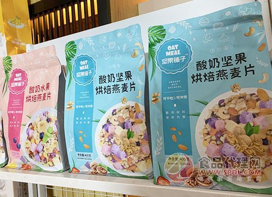庆祝山东东方乐饮品有限公司与食品代理网再次达成战略合作!