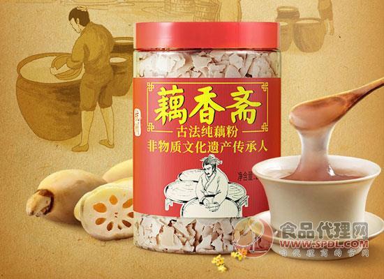 藕香斋纯藕粉多少钱,古法传承美味