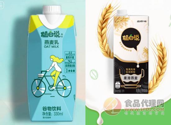 可口可乐拓展新赛道,推出三款植物奶