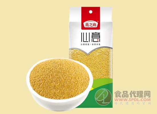 燕之坊黄金苗黄小米价格怎么样,健康生活,从粗粮开始