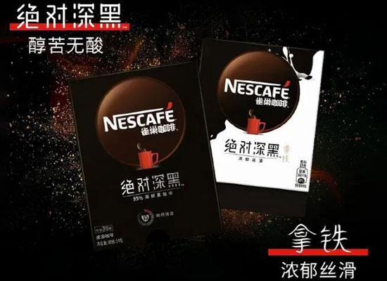 盒马联合永璞推出两款特调咖啡,森林先知上新果冻气泡酒