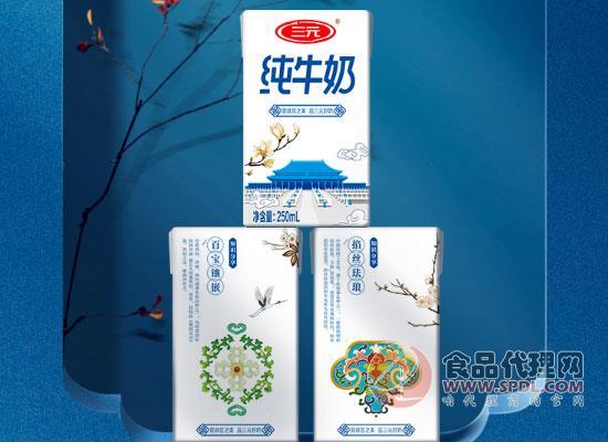 三元小方白纯牛奶价格,匠心品质,营养丰富