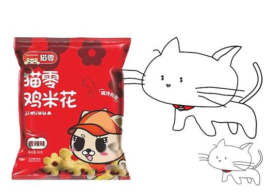 选择小食品认准广悦食品 猫零带你畅游休闲食品小世界