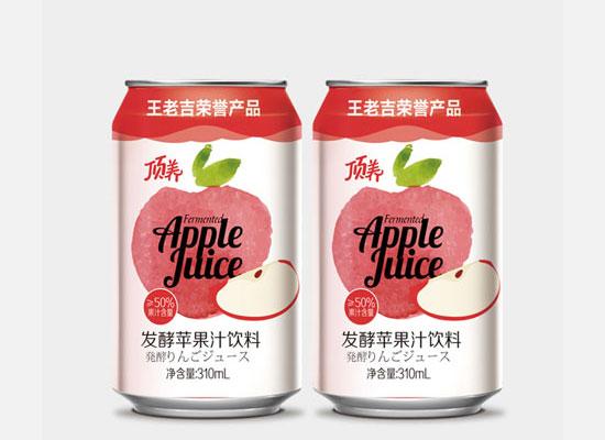 健康倡导 多福源发酵果汁引领果汁新发展