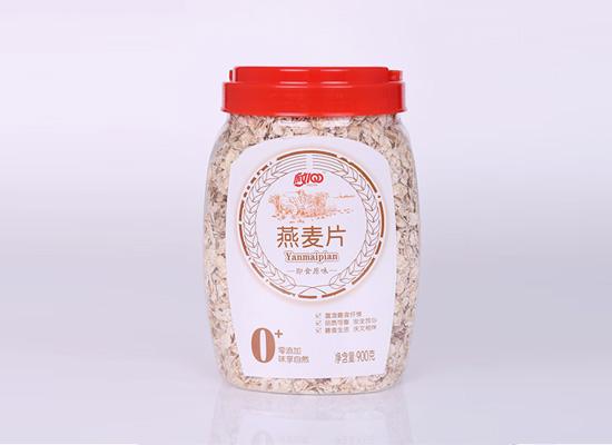 杂粮也有大不同 燕麦片 燕麦 麦片也要辨清概念谨慎选择!