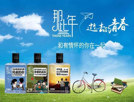 与江小白媲美的青春小酒抢占市场 单品销售额近亿元