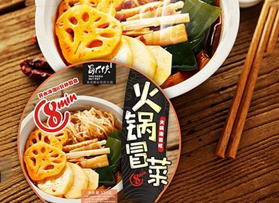 网红自热火锅你知道怎么吃吗?快来选择你爱的口味