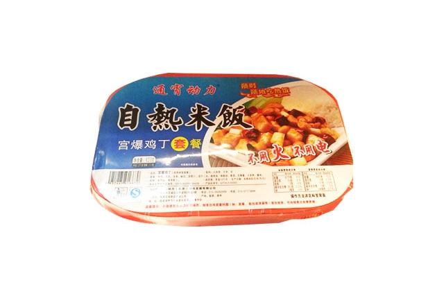 谁说方便食品不好吃,通宵动力自热米饭带你体验别样自热米饭