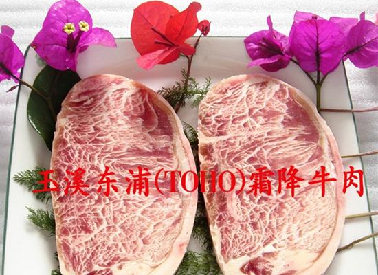 东浦霜降牛肉香而不腻易嚼易咽,给您送健康省时间!