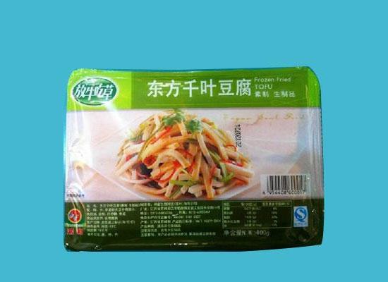 上海美琛食品有限公司打造爱之素熟食