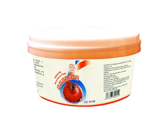 品味全生香草莓果膏,让水果的清香尽情在你的舌尖绽放