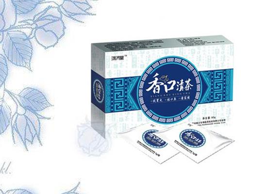喝茶也是一种养生方式,传承汉方茶疗养生!