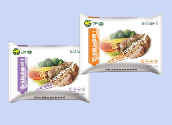 伊赛牛肉肉质滑嫩,多口味牛排任君选择!