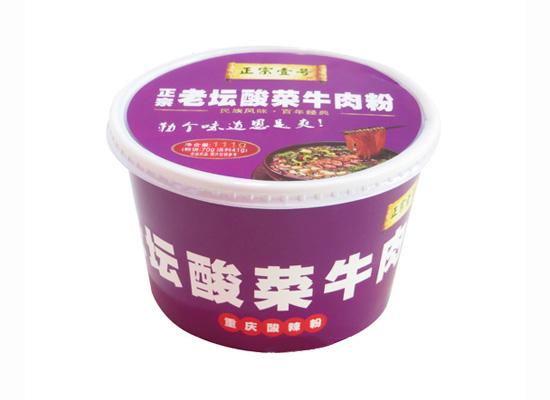 唐朝食品用品质回馈消费者,大力提高产品市场竞争力