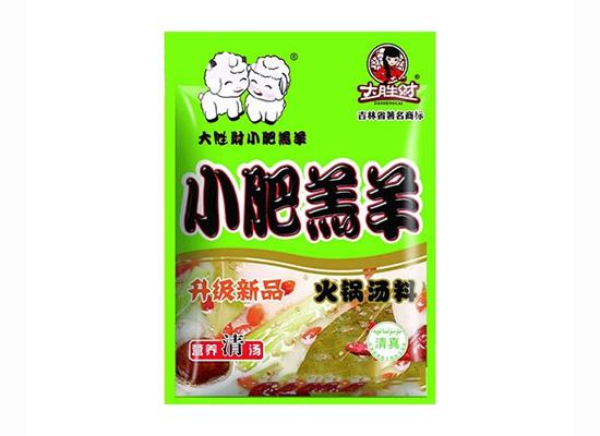 周君记火锅专注火锅底料,打造健康营养好汤料