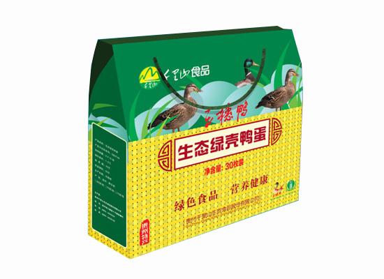 贵州千里山怀抱天然食品,共同打造新鲜天然蛋制品