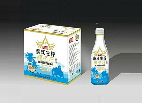 安徽名汇食品公司:洞察当下,远瞩未来!