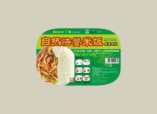 东莞市广御食品公司:本着共赢的理念,为国内外用户提供优质的产品!