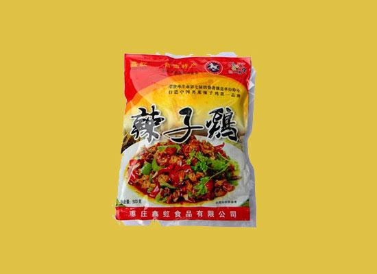 枣庄鑫虹食品有限公司以产品和服务的双优品质造福于社会