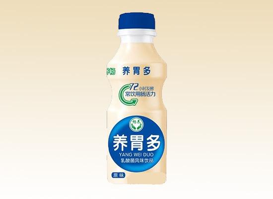 专注健康绿色食品,打造营养乳酸菌饮品