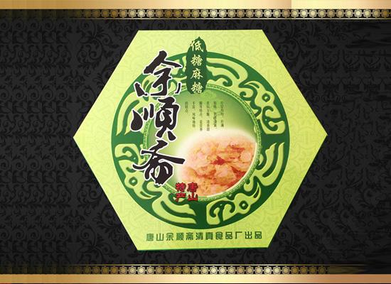了解真正的清真食品,绿色月饼将安全美食理念显露出来!