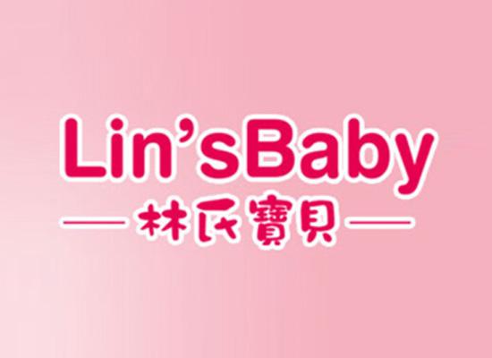 为婴童服务,开拓婴幼儿食品是林氏实业的使命