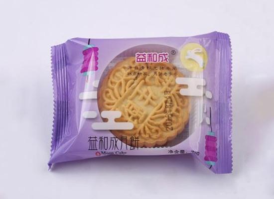 益和成秉承传统月饼加工方式,打造美味的月饼产品