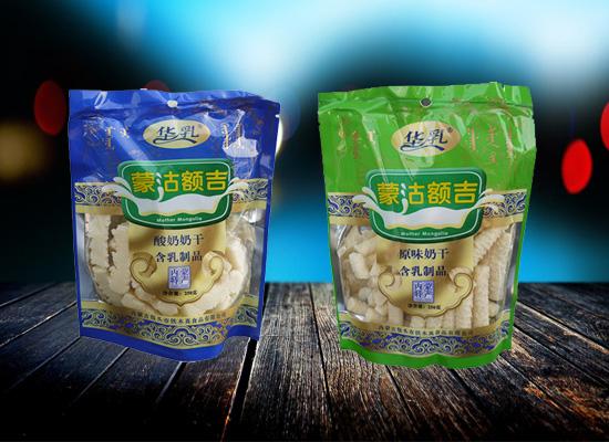 独具风味的蒙古族饮食特色,以独特的口感吸引了广大消费者!