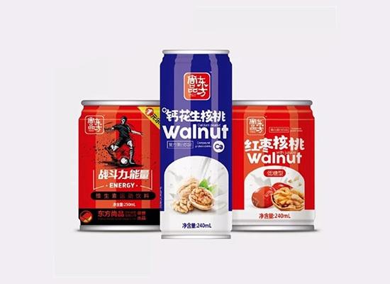 东方尚品家有喜事花生坚果乳,专业做健康饮品