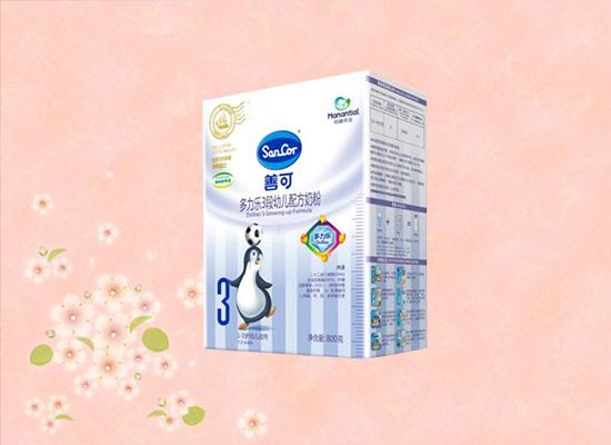 优质的婴儿配方奶粉来自纯净的奶源!