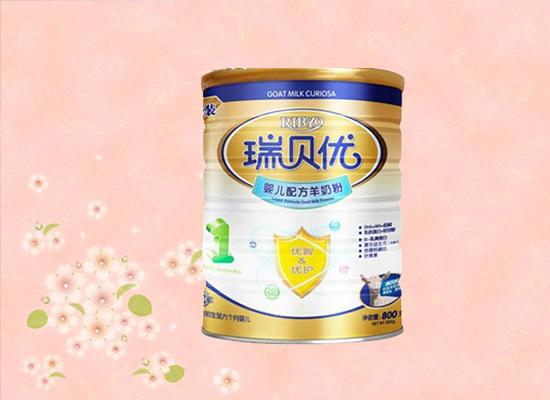 羊奶粉为每一位婴儿提供靠谱的营养,好喝易吸收!