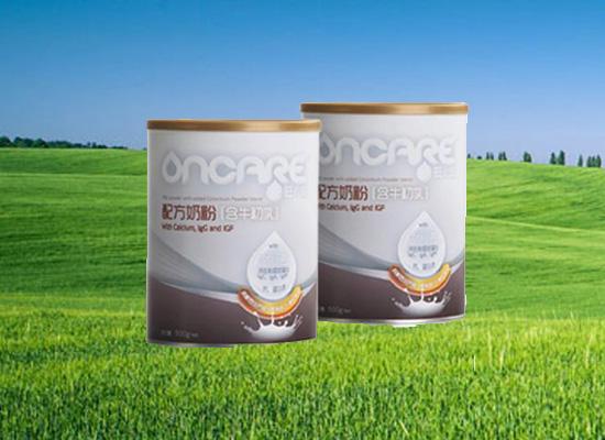 旺儿佳奶粉来自新西兰的奶源,安全呵护孩子的健康!