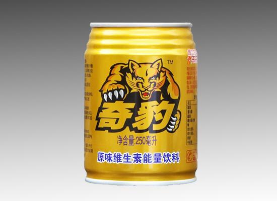 宏泰祥食品用品质打造功能饮料,成为你力量的源泉