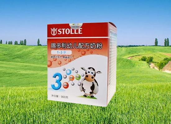 销售优质奶粉产品,开拓中国特色健康销售通路!