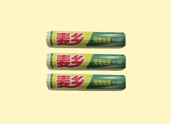 开创中国面类品牌 让每一个家庭都能享受到面食的乐趣