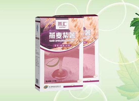 燕麦富含膳食纤维,食用营养价值非常高!