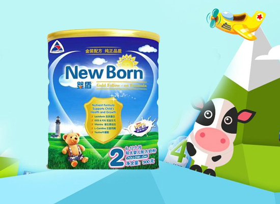 婴盾携手新西兰原装进口奶粉制造商,给婴幼儿提供高品质奶粉!