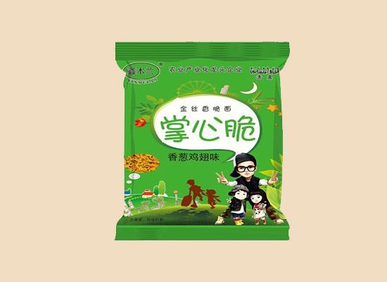 虞城县红旗粮油贸易有限公司