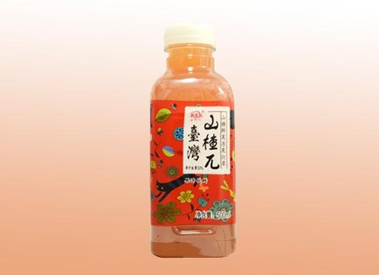 琪米尔山楂π果汁饮料营养与美味共存,你的健康之选