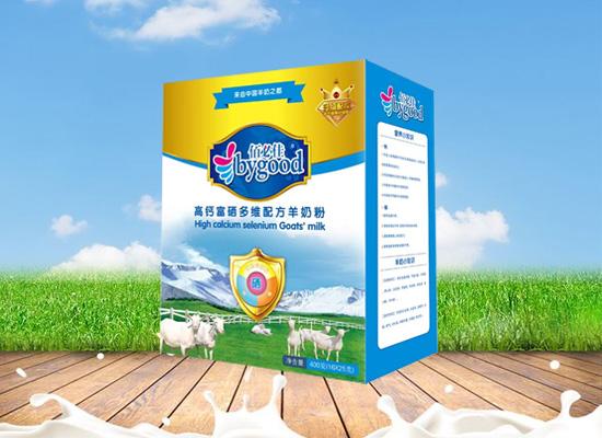 专注中国健康乳业,佰必佳食品将做行业的起跑者!