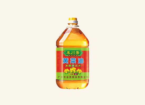 广汉市金贵粮油:以质量求生存,以诚信求发展!