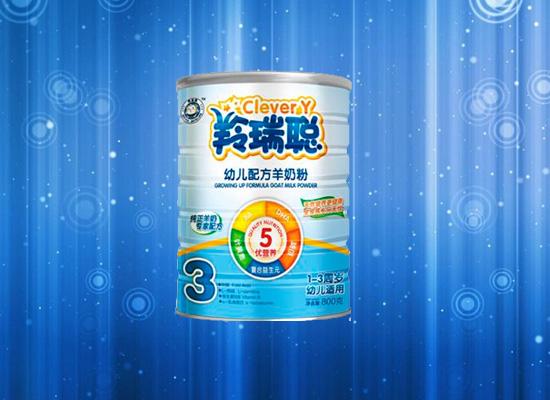 羊奶粉配方温和,更适合中国婴幼儿食用!