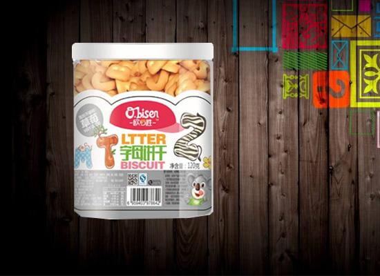 欧必胜根据中国人饮食习惯不同,生产孩子不同阶段食用产品!